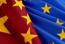 海外網評:疫情下,中國釋放中歐投資合作積極信號