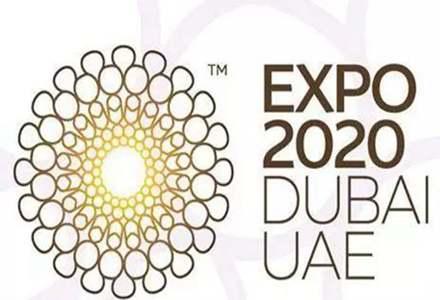巴基斯坦馆在2020年迪拜世博会开幕周内接待游客5.5万名