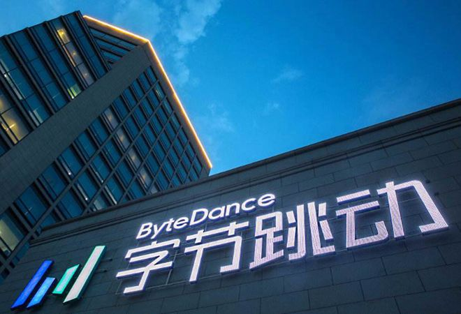 字节跳动计划推出跨境电商平台 帮助中国制造走出去
