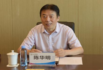 陈华明副局长出席首届空间科学与应用产业化与标准化论坛并致辞