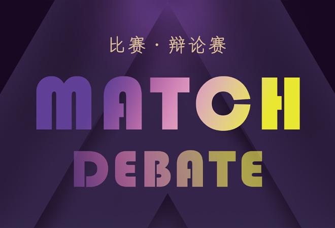 """第二十届""""汉语桥""""世界大学生中文比赛印度赛区决赛落下帷幕"""
